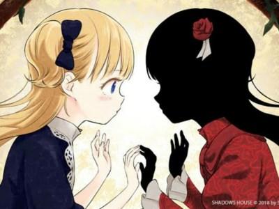 Anime Shadows House Tambahkan 4 Anggota Seiyuu Lainnya 167