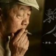 Animator Terkenal Yasuo Otsuka telah Meninggal Dunia 10