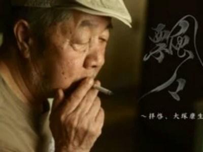 Animator Terkenal Yasuo Otsuka telah Meninggal Dunia 22