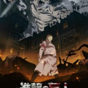 Episode 73 Attack on Titan yang Ditunda karena Gempa Dijadwalkan Ulang ke Minggu Depan 11