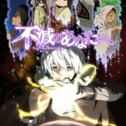 Video Promosi Baru Anime To Your Eternity Memperdengarkan Lagu Pembuka dari Hikaru Utada 20