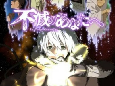 Video Promosi Baru Anime To Your Eternity Memperdengarkan Lagu Pembuka dari Hikaru Utada 14