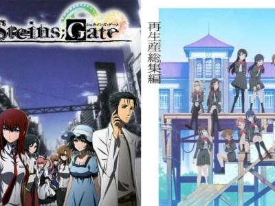 Staf Science Adventure Memberikan Teaser Kolaborasi Steins;Gate dan Revue Starlight 1