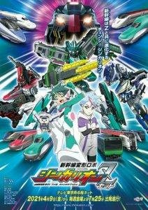 VTuber Morinaka Kazaki dan TRiNITY Membawakan Lagu Penutup Anime Shinkansen Henkei Robo Shinkalion Z 2