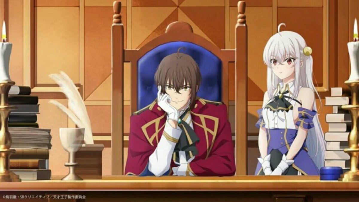 Anime 'The Genius Prince's Guide to Raising a Nation Out of Debt' Diperankan oleh Rie Takahashi 3