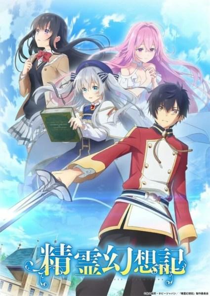 Informasi tentang Penayangan Anime TV Seirei Gensouki - Spirit Chronicles Diungkap melalui Video Promosi Baru 1
