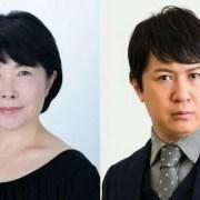 Film Anime 100 Nichikan Ikita Wani Diperankan oleh Nobue Iketani dan Tomokazu Sugita 30