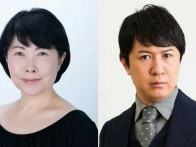 Film Anime 100 Nichikan Ikita Wani Diperankan oleh Nobue Iketani dan Tomokazu Sugita 4