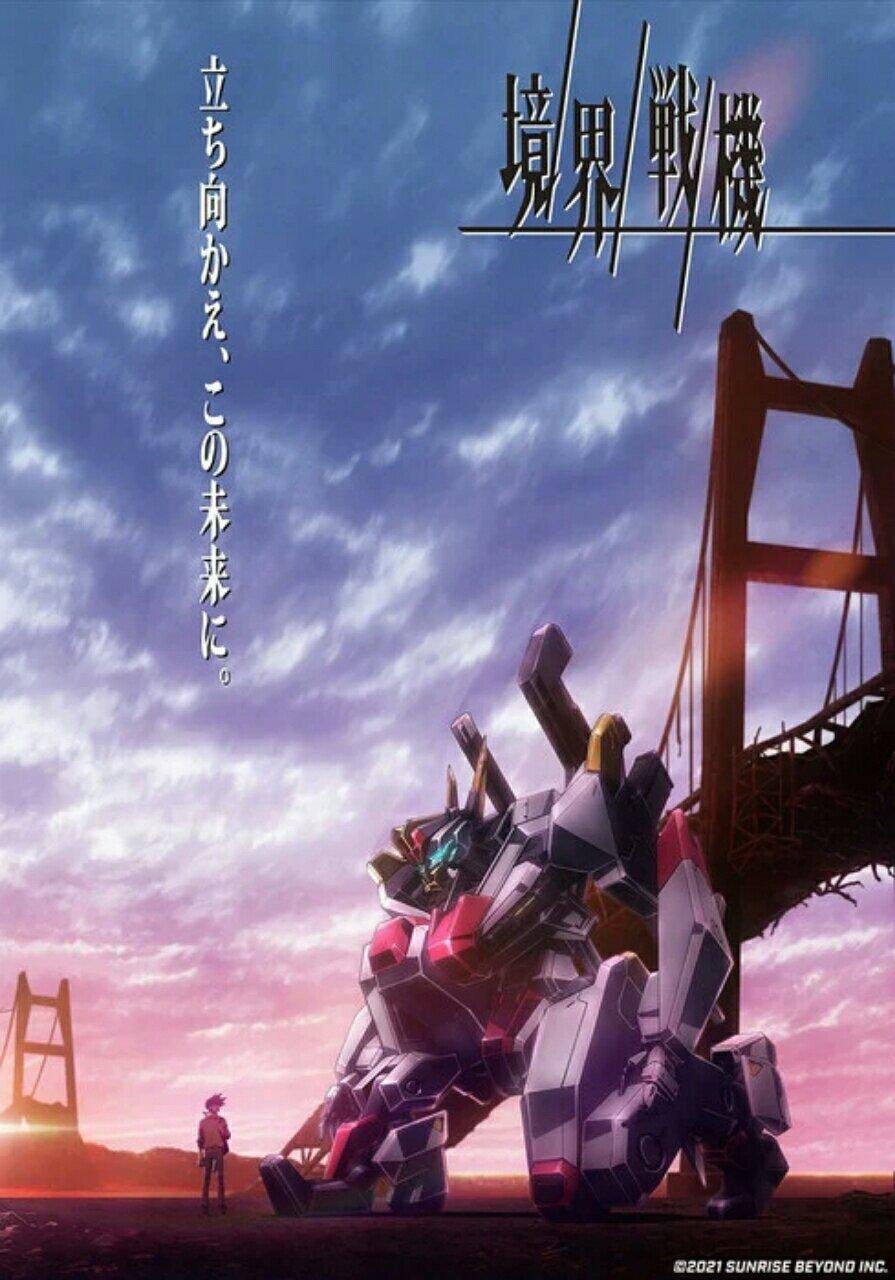 Sunrise Beyond dan Bandai Spirits Ungkap Proyek Kyōkai Senki dengan Anime TV untuk Musim Gugur 2