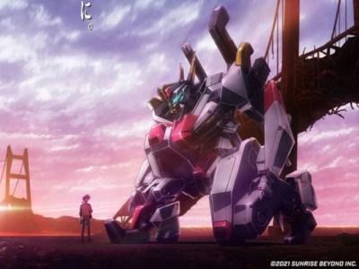 Sunrise Beyond dan Bandai Spirits Ungkap Proyek Kyōkai Senki dengan Anime TV untuk Musim Gugur 1
