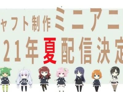 Anime Mini dari Assault Lily Project akan Debut pada Bulan Juli dan Judulnya telah Diungkap 1