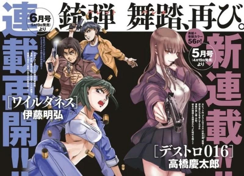 Manga Wilderness akan Berlanjut pada Bulan Mei 1