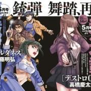 Manga Wilderness akan Berlanjut pada Bulan Mei 11