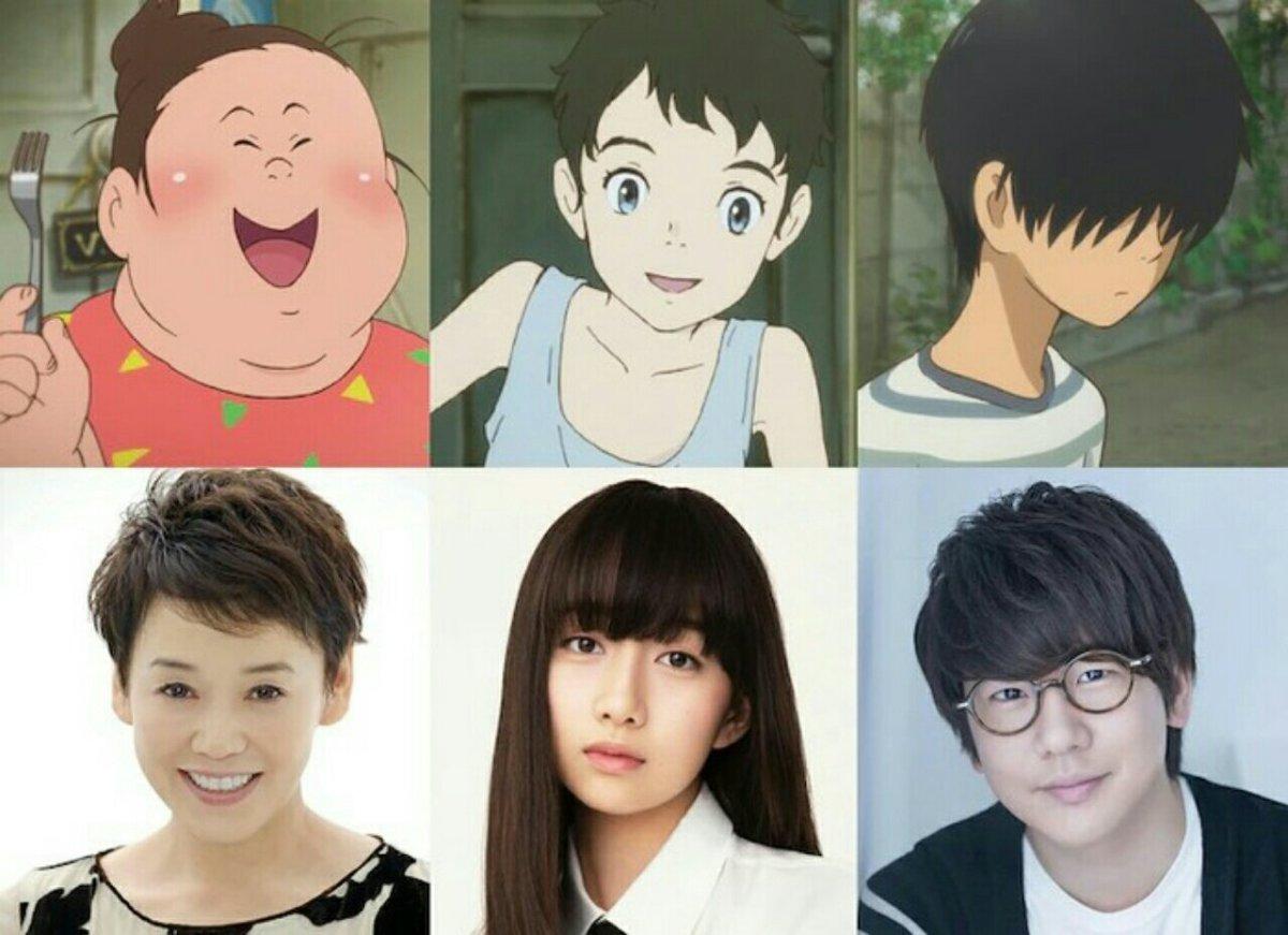 Film Gyokō no Nikuko-san Garapan Studio 4°C Diperankan oleh Pemain Seruling Cocomi 2