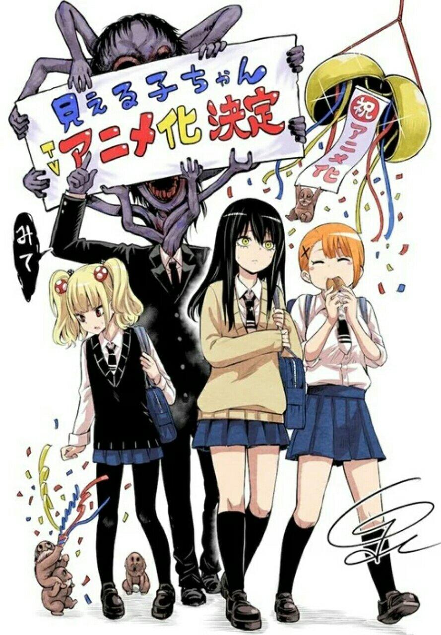 Manga Komedi Horor Mieruko-chan Mendapatkan Anime TV untuk Tahun Ini 2