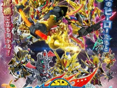 Anime SD Gundam World Heroes Ungkap Seiyuu, Staf, Lagu Pembuka, dan Tanggal Tayang Perdana 25