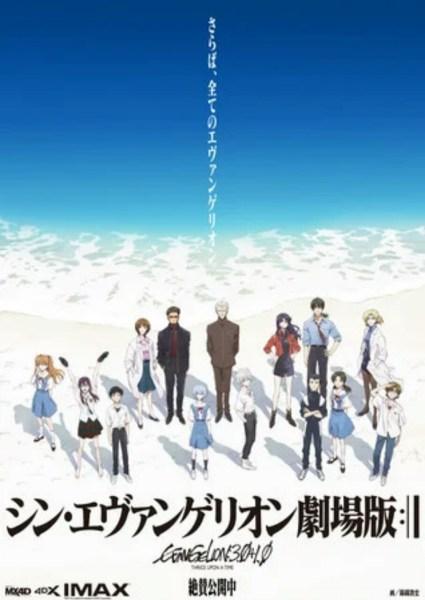 Dokumenter NHK Menceritakan Perjuangan Hideaki Anno dalam Pengembangan Film Evangelion 1