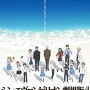Dokumenter NHK Menceritakan Perjuangan Hideaki Anno dalam Pengembangan Film Evangelion 15