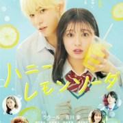 Trailer Film Live-Action Honey Lemon Soda Ungkap Lagu Tema dan Tanggal Pembukaan Filmnya 7