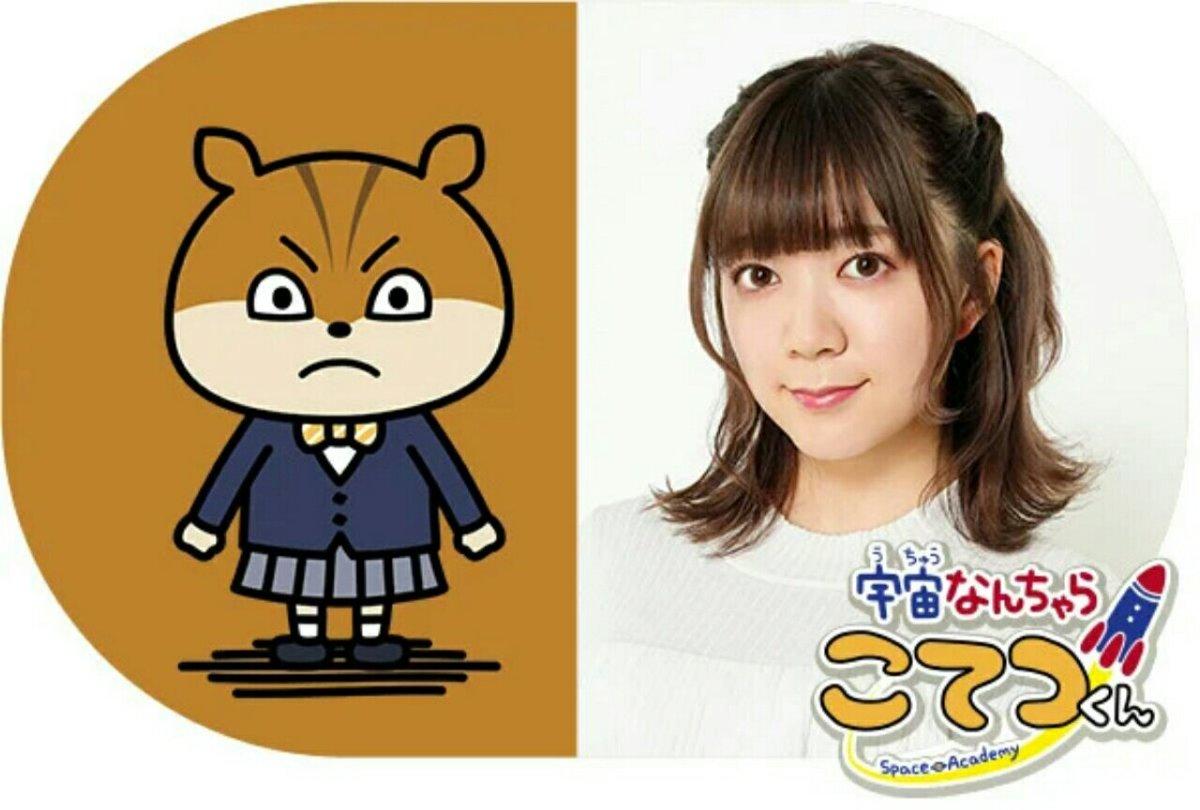 Anime TV Uchū Nanchara Kotetsu-kun Ungkap Seiyuu Lainnya, Lagu Tema, dan Video Promosi Keduanya 4