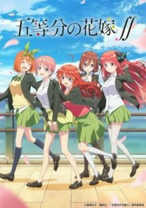 Anime The Quintessential Quintuplets Mendapatkan Sekuel 2