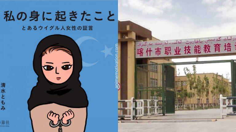 Sebuah Manga Tentang Penindasan Terhadap Muslim Uighur di China 1
