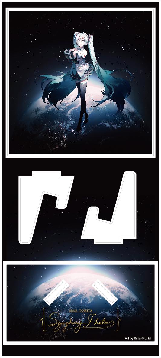 Album Symphony Ihatov Karya Isao Tomita feat Hatsune Miku Akan Merilis Very Vinyl 7