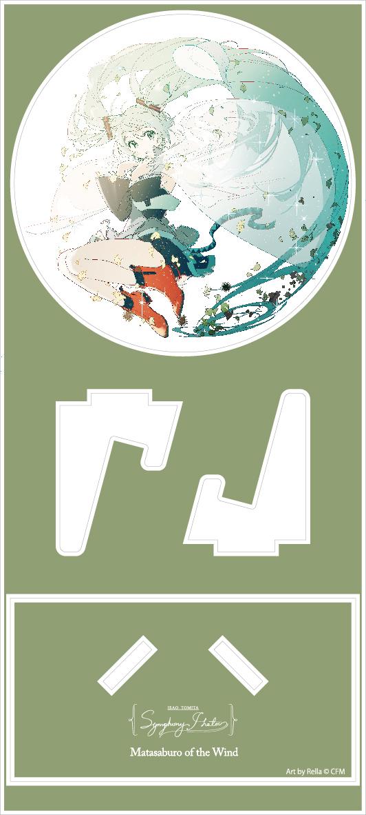 Album Symphony Ihatov Karya Isao Tomita feat Hatsune Miku Akan Merilis Very Vinyl 12