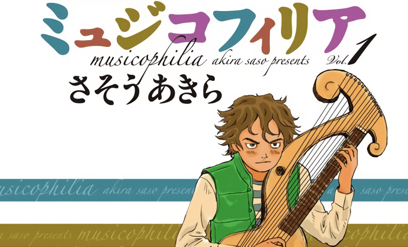 Manga Musicophilia Resmi Mendapatkan Adaptasi Film Live-Action 1