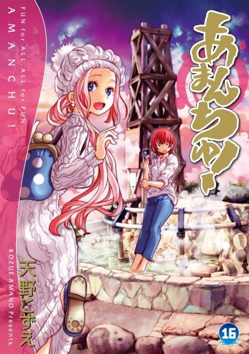Manga Amanchu! akan Berakhir dengan Volume Ke-17 pada Bulan November 2