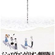 "Tayangan Perdana Video Klip ""One Last Kiss"" Milik Hikaru Utada yang Dibuat Hideaki Anno di Youtube Sukses Besar dan Tuai Banyak Pujian! 11"