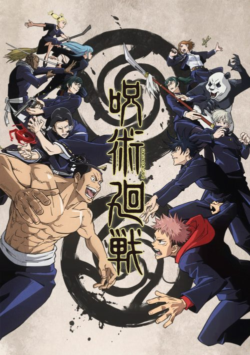 Serial Anime TV Jujutsu Kaisen akan Mendapatkan Adaptasi Anime Movie 2