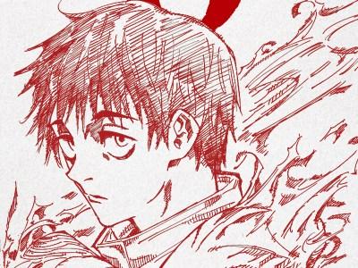 Serial Anime TV Jujutsu Kaisen akan Mendapatkan Adaptasi Anime Movie 44