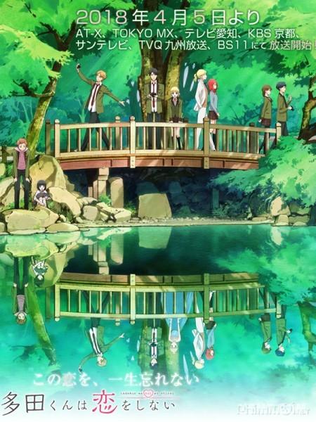 Taman Indah Rikuguen dan Furukawa yang Dilapisi Sejarah di Tokyo 6