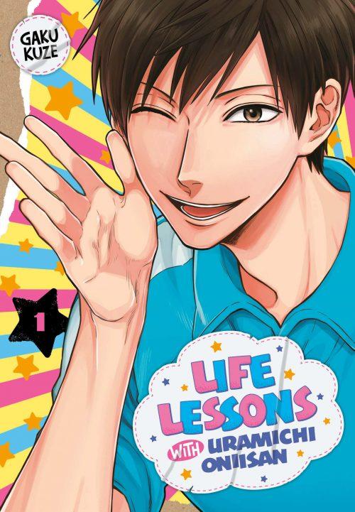 Anime Uramichi Oniisan Cover 1