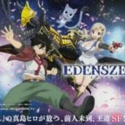 Video Promosi Anime Edens Zero Ungkap Seiyuu Lainnya, Lagu T.M.Revolution, dan Informasi Penayangan di Netflix 31