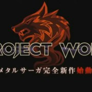 Kadokawa Umumkan Game Metal Saga Baru 6