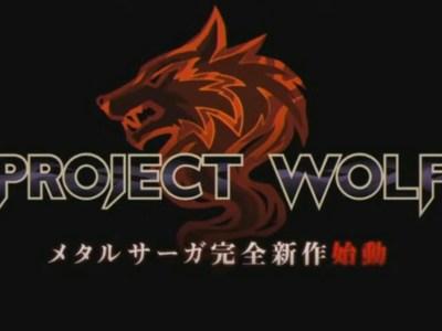 Kadokawa Umumkan Game Metal Saga Baru 33