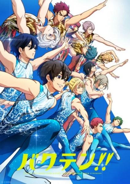 Video Promosi Keempat Anime Bakuten!! Memperdengarkan Lagu Penutup 1