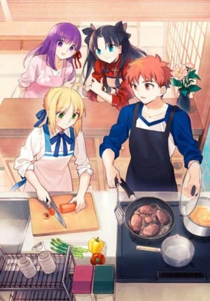 Game Switch Everyday♪ Today's Menu for Emiya Family Akan Dirilis di Jepang pada Tanggal 28 April 1