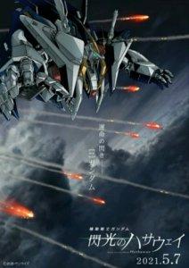Trailer Baru Bertakarir Bahasa Inggris untuk Film Gundam: Hathaway Memperdengarkan Lagu Tema yang Dibawakan oleh Alexandros 3
