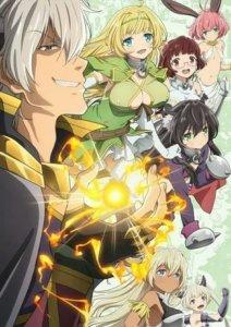 Video Promosi Anime How NOT to Summon a Demon Lord Omega Memperdengarkan Lagu Pembukanya 2