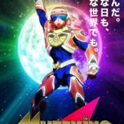 Anime Muteking the Dancing Hero Mengungkapkan Staf, Seiyuu, Visual, Video Teaser, dan Musim Debutnya 23