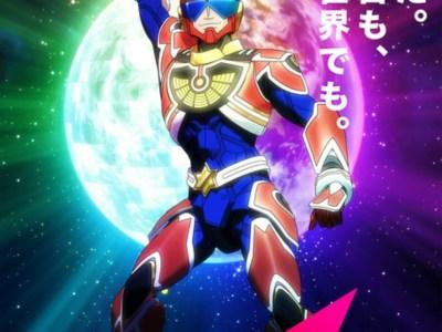 Anime Muteking the Dancing Hero Mengungkapkan Staf, Seiyuu, Visual, Video Teaser, dan Musim Debutnya 1