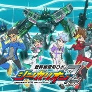 Anime Shinkansen Henkei Robo Shinkalion Z Tayangkan Video Pembuka Animenya 10