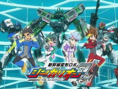 Anime Shinkansen Henkei Robo Shinkalion Z Tayangkan Video Pembuka Animenya 1
