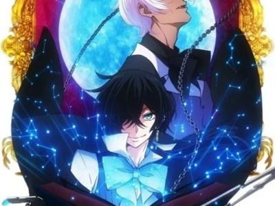 Manga The Case Study of Vanitas Akan Mendapatkan Anime TV pada Musim Panas Tahun Ini 32