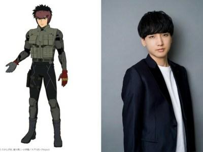 Anime Spriggan dari Netflix Diperankan oleh Chiaki Kobayashi sebagai Karakter Utama Yū Ominae 27