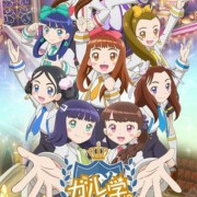 Anime Girl Gaku dari Grup Musik Girls² Akan Mendapatkan Seri Live-Action 4