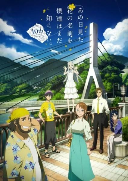 Anime anohana Mengungkap Proyek Ulang Tahun Ke-10 dengan Gambaran Karakter Animenya 10 Tahun Kemudian 1